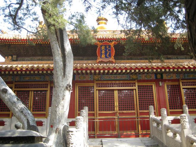 Choáng ngợp với kiến trúc Hậu cung của Tử Cấm Thành đời thực và bí mật về Diên Hi Cung không phải ai cũng biết 6