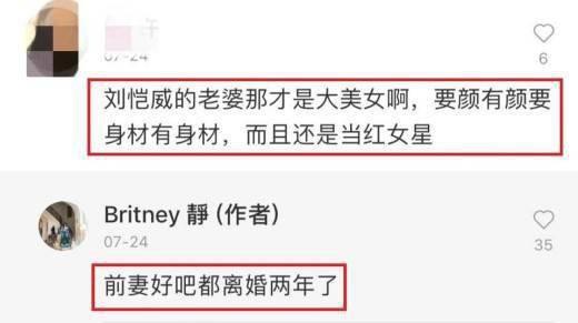 Sau scandal quỵt tiền, Dương Mịch đối mặt với tin đồn bí mật ly hôn Lưu Khải Uy từ 2 năm trước? 3