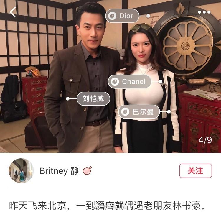 Sau scandal quỵt tiền, Dương Mịch đối mặt với tin đồn bí mật ly hôn Lưu Khải Uy từ 2 năm trước? 2