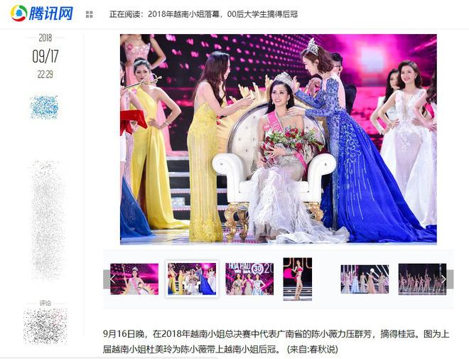 Báo chí quốc tế khen ngợi Hoa hậu Trần Tiểu Vy: Đẹp đến sững sờ, là nữ hoàng nhan sắc 2