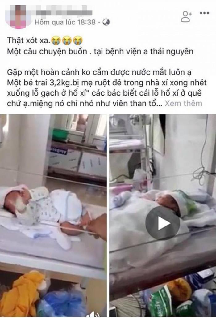 Thực hư thông tin bé trai sơ sinh bị mẹ đẻ rơi rồi nhét xuống hố nhà xí ở Thái Nguyên 1
