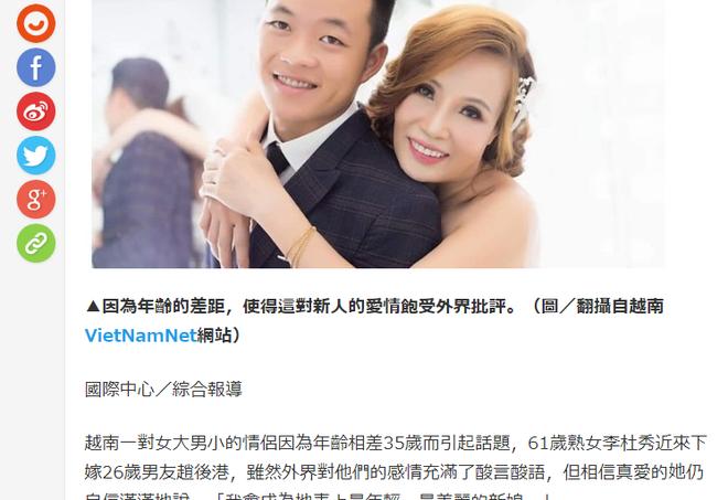Chuyện tình cô dâu 61 chú rể 26 ở Cao Bằng gây xôn xao trên báo nước ngoài 1