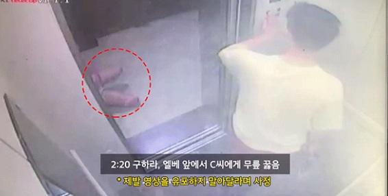 Clip nữ diễn viên quỳ gối van xin bạn trai vì bị dọa tung clip nóng gây chấn động 1