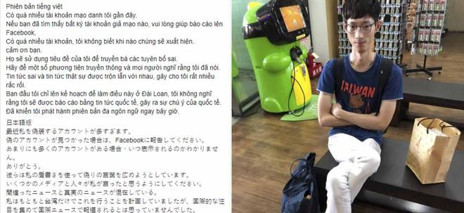 Sự đanh đá của vài dân mạng Việt Nam khiến hacker Đài Loan phải phân trần bằng tiếng Việt 2