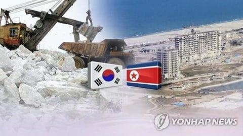 Hình ảnh Số tài sản ngầm 3,3 nghìn tỷ USD của Triều Tiên gây sốc số 1