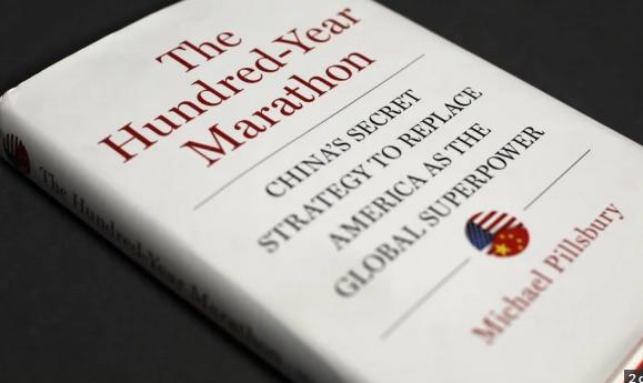 Hé lộ cuốn sách khiến Trump 'thẳng tay' với Trung Quốc 1