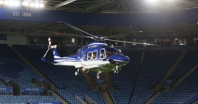 Hé lộ lý do khiến máy bay của ông chủ Leicester gặp nạn 1