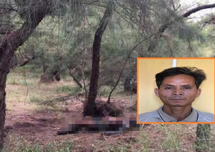 Chân dung hung thủ sát hại người phụ nữ đi cắt cỏ trên núi 1