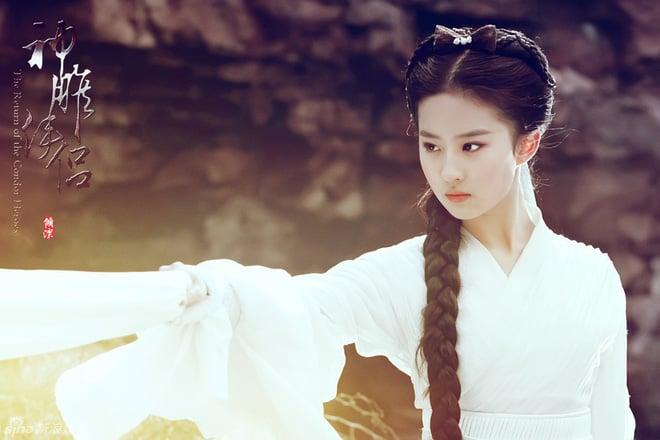 Phận đời mỹ nhân thành danh từ phim kiếm hiệp Kim Dung: Người hạnh phúc trong vòng tay đại gia, kẻ khổ đau tự tử vì tình 14
