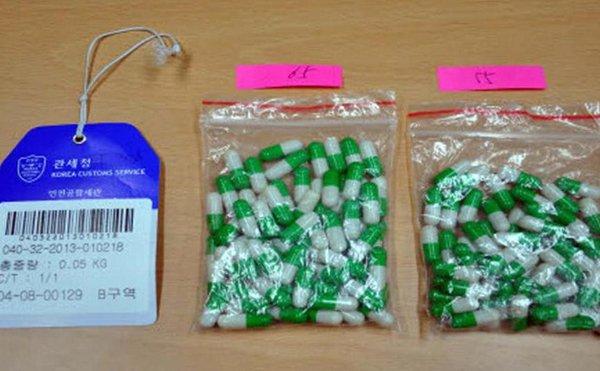 Hình ảnh Bộ Y tế thông tin về thuốc Trung Quốc làm từ thịt người xôn xao dư luận số 1