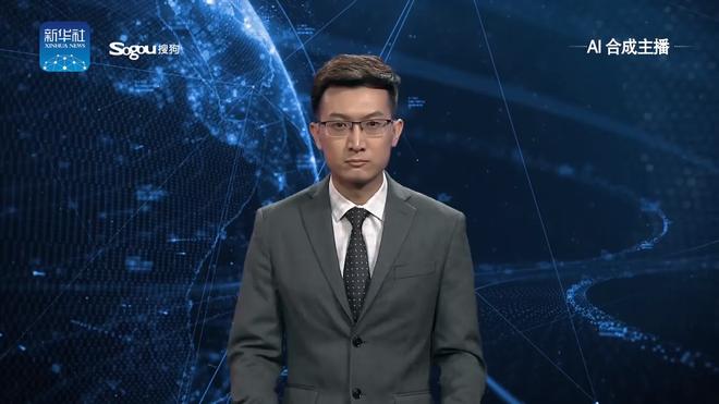 Hình ảnh Trung Quốc công bố phát thanh viên ảo chạy bằng trí tuệ nhân tạo đầu tiên trên thế giới, nhìn không khác gì người thật số 1