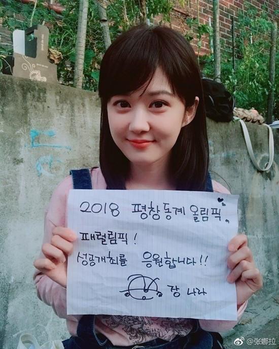 Nữ thần Jang Nara: Xinh đẹp bậc nhất xứ Hàn, bị tẩy chay suốt 9 năm chỉ vì 1 câu nói 8