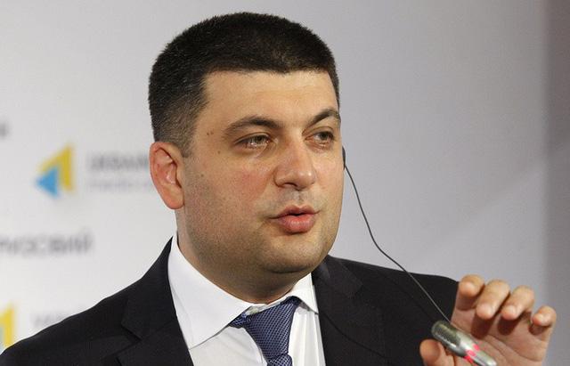 Ukraine muốn bắt giữ tàu Nga sau vụ đụng độ ở eo biển Kerch 1