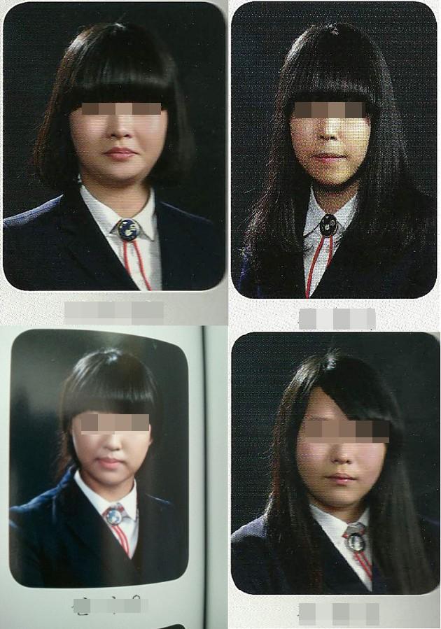 Chuyến dã ngoại hóa thảm kịch của nữ sinh Busan: Nghi bị 4 bạn học bạo hành chết, nghi phạm hiện vẫn đang sống tốt 3