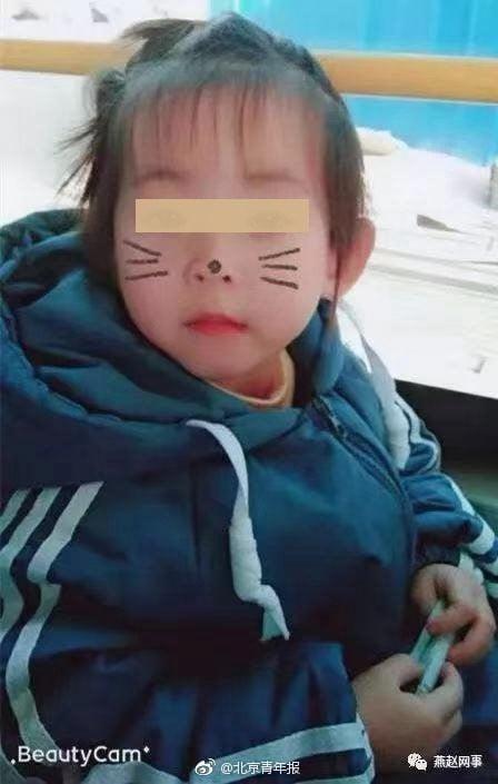 Trung Quốc: Mẹ tử vong, thi thể con gái biến mất khó hiểu sau vụ đụng xe nghiêm trọng 1