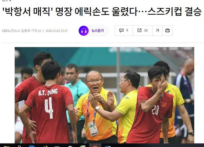 Sau màn tán dương, báo Hàn Quốc gửi lời cảnh tỉnh tới thầy trò HLV Park Hang-seo 1