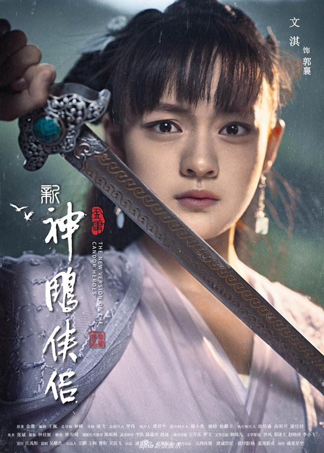 Hình ảnh Thần điêu đại hiệp 2018 công bố tạo hình, Tiểu Long Nữ bị chê bai không thoát tục số 4