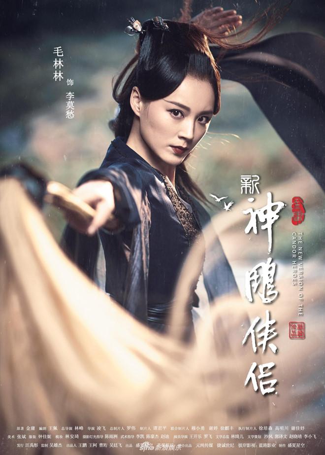 Thần điêu đại hiệp 2018 công bố tạo hình, Tiểu Long Nữ bị chê bai