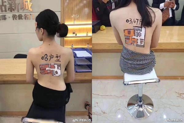 Vẽ sơ đồ nhà đất lên mẫu nữ cởi trần để quảng cáo, văn phòng bất động sản Trung Quốc nhận