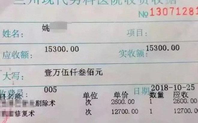 Bác sĩ Trung Quốc ép bệnh nhân nộp thêm tiền giữa ca mổ 1