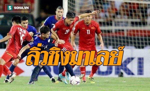 Báo Thái Lan: Việt Nam đã giành chiến thắng vàng! 2
