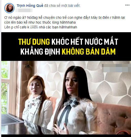 Hồng Quế mỉa mai chuyện Thư Dung bán dâm: