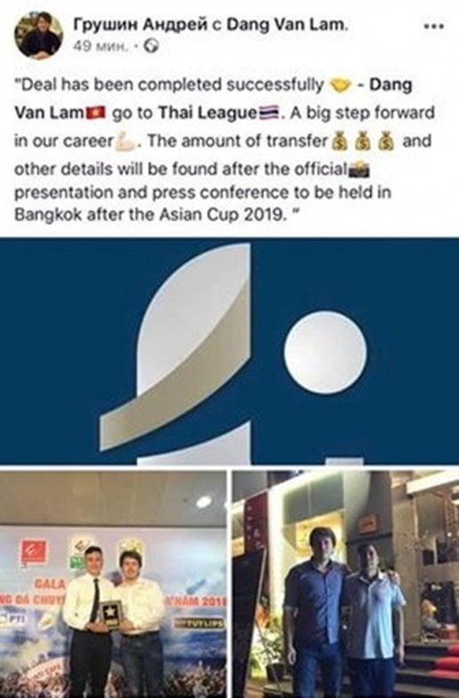 Thủ môn Văn Lâm chính thức đầu quân cho Muangthong United 1