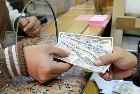 Hình ảnh Tỷ giá ngoại tệ ngày 7/1/2019: USD bất ngờ giảm nhẹ số 1