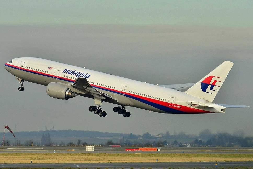 Tung tích chiếc máy bay MH370 sắp được tìm thấy? 1