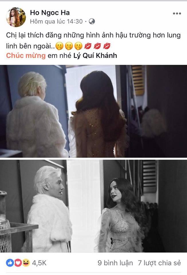 Hình ảnh Phản ứng của Hồ Ngọc Hà sau màn lộ nội y phản cảm trong show Lý Quí Khánh số 1
