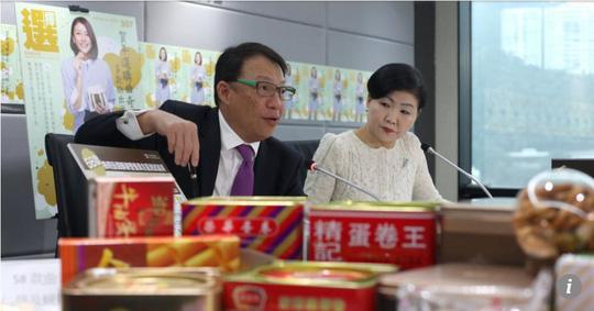 Phát hiện hàng loạt loại bánh quy chứa chất gây ung thư ở Hong Kong 1