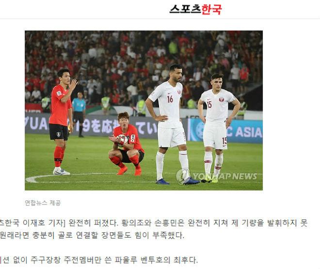 Thua sốc Qatar ở tứ kết Asian Cup 2019: Báo chí Hàn Quốc