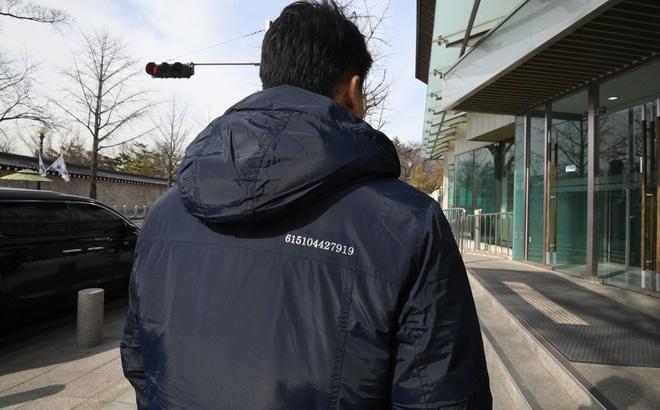 Hội nghị Mỹ - Triều: Lý giải dãy số bí ẩn trên áo đội an ninh nhà Xanh 1