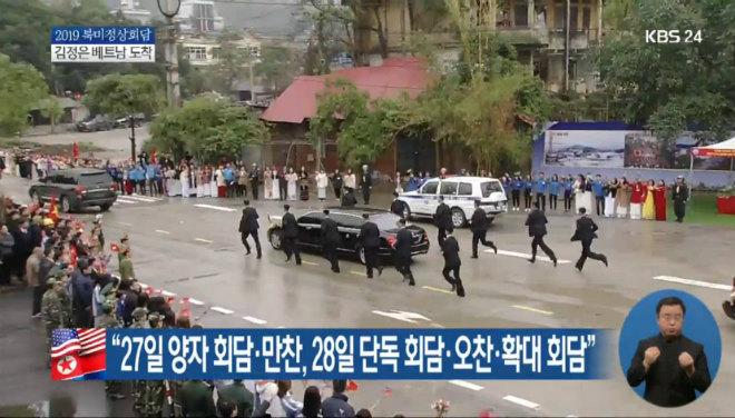 Cận cảnh dàn vệ sĩ của của ông Kim Jong Un chạy bộ quanh xe ở Đồng Đăng 6