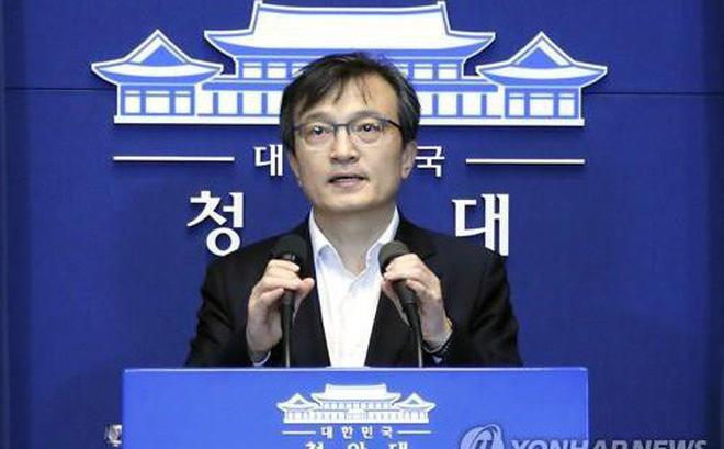 Hàn Quốc lên tiếng về hội nghị Mỹ Triều không đạt được thỏa thuận  1