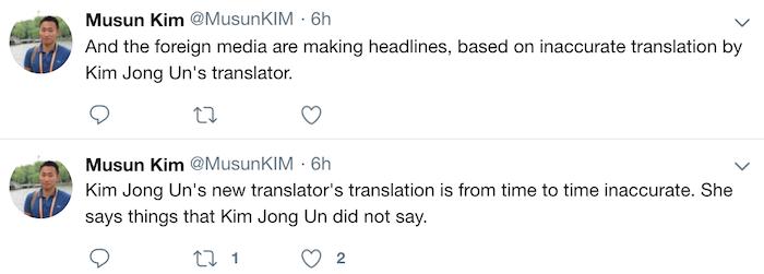 Thông dịch viên của nhà lãnh đạo Kim Jong Un đã dịch không chính xác? 2