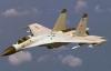 """Trung Quốc: Máy bay Mỹ bị chặn vì """"quấy rối tàu ngầm"""""""