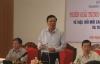 Bộ trưởng Bộ GD-ĐT giải trình về đổi mới kỳ thi quốc gia 2015