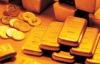 Giá vàng 16/10: Vàng SJC tăng mạnh, tiến sát mốc 36 triệu đồng/lượng