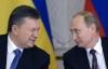 Tổng thống Putin thừa nhận Nga giúp Yanukovych chạy trốn khỏi Ukraine