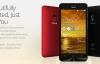 Zenphone 5 Lite bất ngờ xuất hiện giá 2,6 triệu đồng