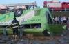 Danh tính 20 nạn nhân bị thương vụ xe khách lật ngửa trên ruộng