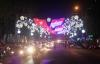 Sài Gòn lộng lẫy đón chào noel và năm mới 2015