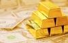 Giá vàng 22/12: Vàng tạm thời giữ mốc 35,27 triệu đồng/lượng