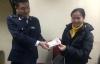 Phát hiện bọc tiền Yên Nhật khoảng 230 triệu đồng tại sân bay Nội Bài