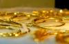 Giá vàng 29/12: Vàng giảm nhẹ phiên đầu tuần