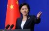 """Trung Quốc phản ứng khi bị Mỹ ám chỉ """"nước lớn bắt nạt nước nhỏ"""""""
