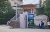 Sai phạm tại trường đại học Ngoại thương: Công an