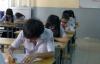 Hà Nội công bố phương án tuyển sinh vào khối đầu cấp