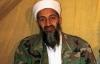 Tiết lộ thư mật chứa âm mưu khủng bố Anh và Nga của Bin Laden